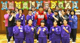 会津若松市立 若松第六中学校