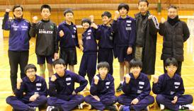 会津若松市立 第三中学校